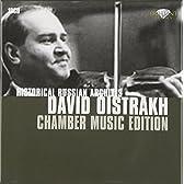 ダヴィッド・オイストラフ 室内楽曲名演奏集(10枚組)/David Oistrakh: Chamber Music Edition 10 CD SET