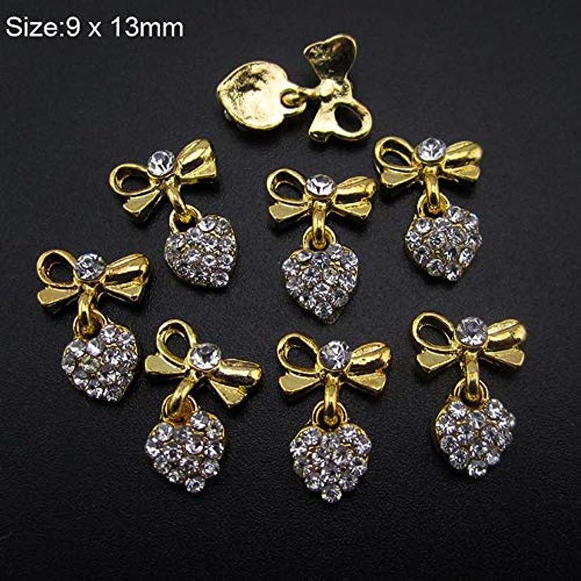盲信不振ブッシュ爪のための3Dネイルアートの装飾弓チェーン合金10個入りグリッターラインストーンハートのデザインネイルゴールド