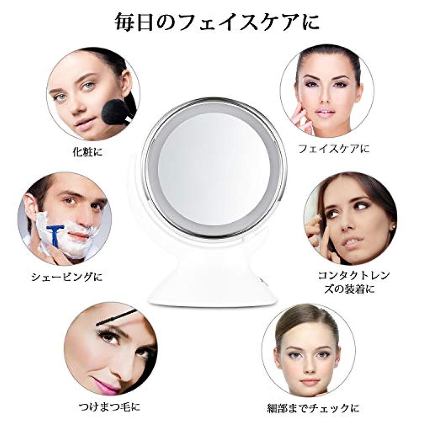 ワゴンスキップ同化する卓上ミラー Nexgadget LED ミラー 鏡 両面鏡 5倍 拡大鏡 女優ミラー 360度調整可能 単三電池付