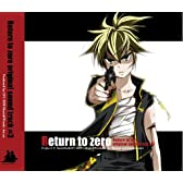 Return to zero original sound track #3