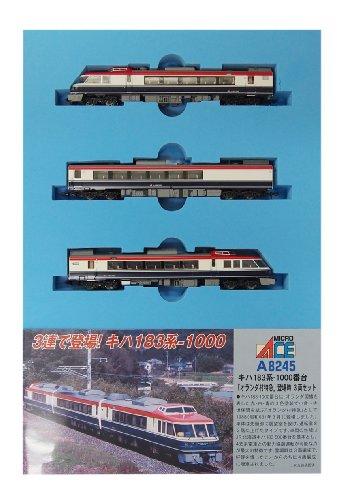 マイクロエース Nゲージ キハ183系-1000番台 「オランダ村特急」登場時 3両セット A8245 鉄道模型 ディーゼルカー