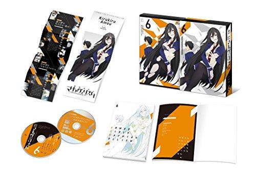 武装少女マキャヴェリズム第6巻 DVD限定版...