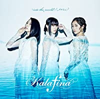 into the world/メルヒェン(初回生産限定盤B)(Blu-ray Disc付)