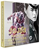 【早期購入特典あり】ジョジョの奇妙な冒険 ダイヤモンドは砕けない 第一章 コレクターズ・エディション(メインビジュアル クリアファイル(B6)付) [Blu-ray]