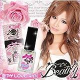 Beauty(ドットビューティー) 恋あげ LOVE ネイル