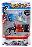Pokemon X & Y Houndoom vs Lapras Figure 2-Pack