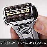 【セット販売】【Amazon.co.jp 限定】ブラウン メンズ電気シェーバー シリーズ9 9292cc 5カットシステム 洗浄機付 水洗い/お風呂剃り可 アルコール洗浄液 (3個入)付き 画像
