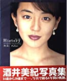 History―'93‾'98 酒井美紀写真集