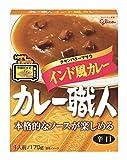 江崎グリコ カレー職人インド風カレー辛口170g×10個