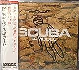 SCUBA P-MODEL