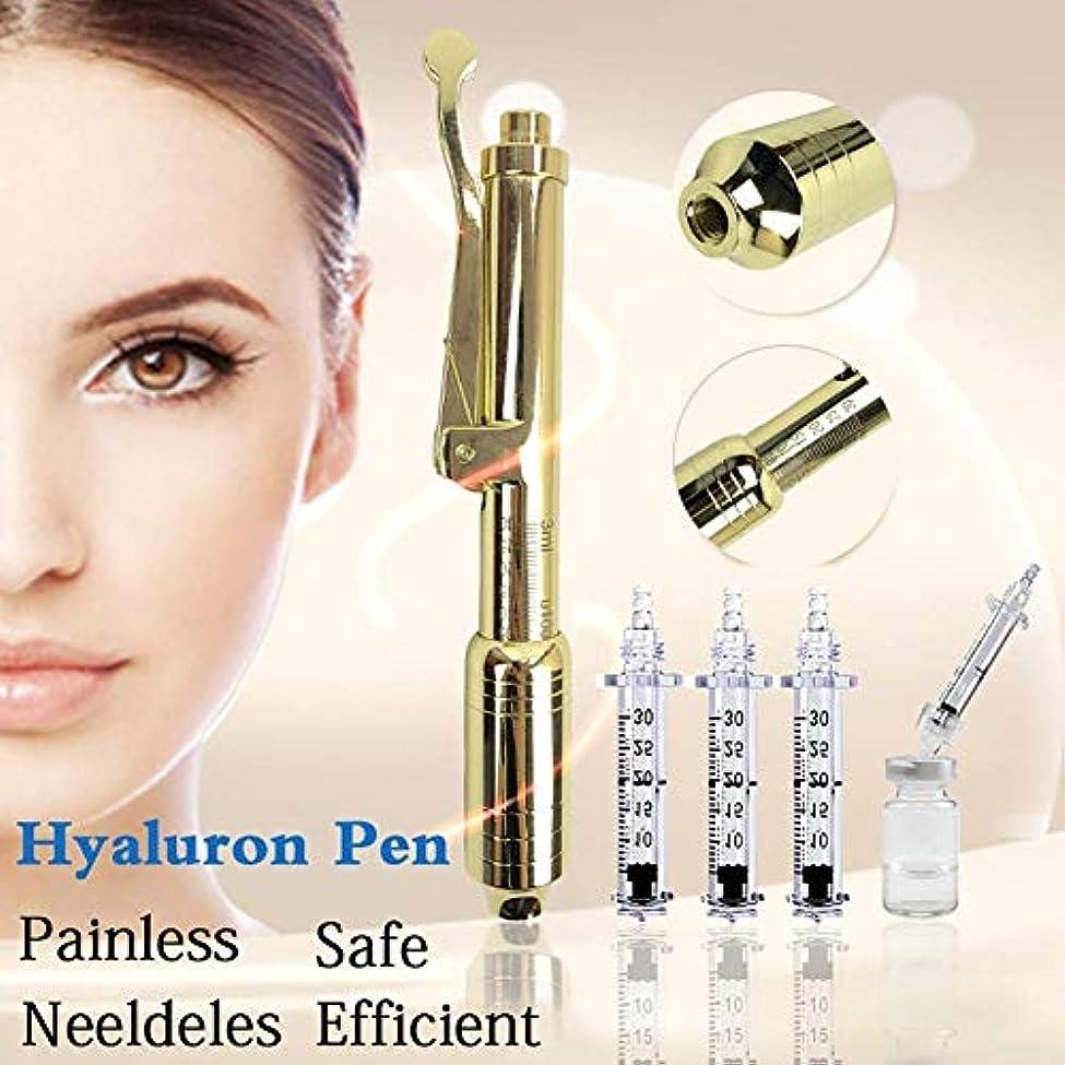 プラスソーシャル優越ヒアルロンペンシリンジキットアトマイザーアンチリンクル、針なし、ヒアルロン酸、しわの除去水シリンジ針ヒアルロン酸保湿剤