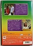 アグリー・ベティ ファイナル・シーズン (ワンパック収納)レンタルアップ品(全巻セットDVD) 画像