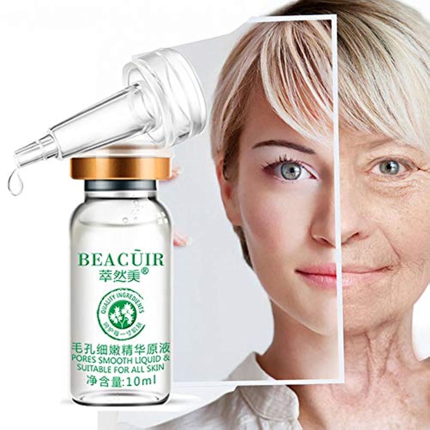 ホラー状最大Akane BEACUIR 天然 水分 肌の明るさ 修復 美白 繊細 しわ取り 毛穴縮小 保湿 黒ずみ 角質除去 肌荒れ防止 くすんだ肌を改善し エッセンス 10ml