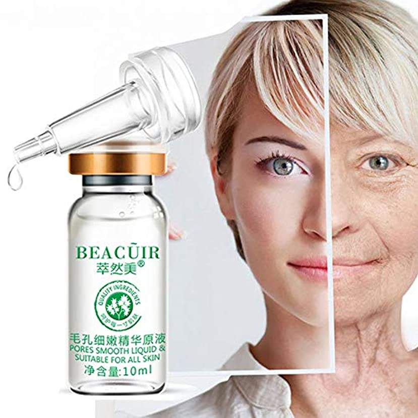 リマ収束線形Akane BEACUIR 天然 水分 肌の明るさ 修復 美白 繊細 しわ取り 毛穴縮小 保湿 黒ずみ 角質除去 肌荒れ防止 くすんだ肌を改善し エッセンス 10ml