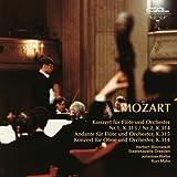 モーツァルト:フルート協奏曲 第1、2番/フルートとオーケストラのためのアンダンテ ハ長調/オーボエ協奏曲 ハ長調