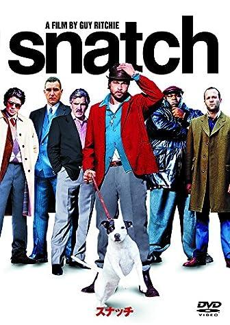 スナッチ (1枚組) [SPE BEST] [DVD]