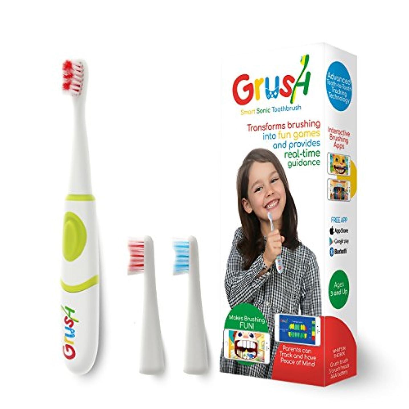 途方もない決定最も歯磨きでモンスターが倒せる!?スマホゲームと連動した電動歯ブラシ「Grush」子供用歯ブラシ 音波振動歯ブラシ