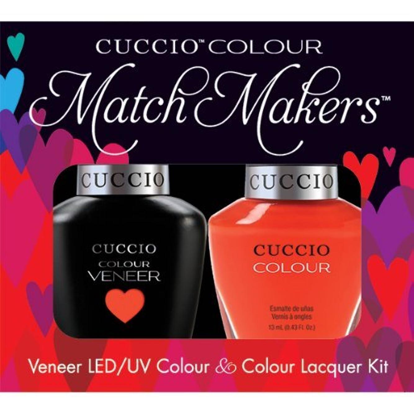 駐地変成器ジェムCuccio MatchMakers Veneer & Lacquer - Shaking My Morocco - 0.43oz / 13ml Each