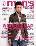 men's FUDGE ( メンズ・ファッジ ) 2010年 03月号 [雑誌]