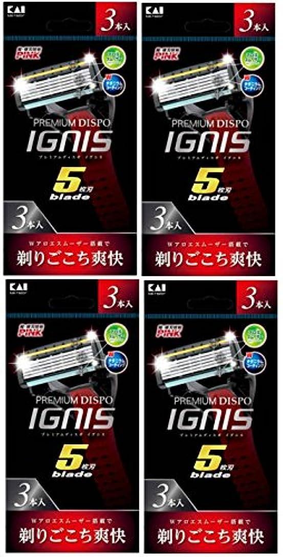 終了しました感性暗唱する【まとめ買い】PREMIUM DISPO IGNIS(プレミアム ディスポ イグニス)5枚刃 使い捨てカミソリ 3本入×4個