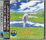 トッププレイヤーズゴルフ NCD 【NEOGEO】