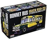 マイクロエース 1/32 ボンネットバスシリーズ NO.6 いすゞ ボンネットバス BXD-30 プラモデル