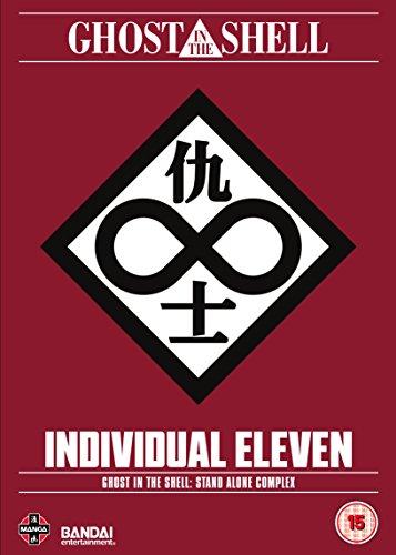 攻殻機動隊 STAND ALONE COMPLEX Individual Eleven アニメ GHOST IN THE SHELL [DVD] [Import] [PAL, 再生環境をご確認ください]
