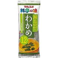 マルコメ 生みそ汁 料亭の味減塩わかめ 12食×12個
