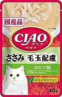 (まとめ買い)いなばペットフード CIAOパウチ 毛玉配慮 ささみ ほたて味 40g IC-309 猫用 【×48】