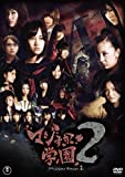AKB48 マジすか学園2 DVD-BOX(5枚組) 画像