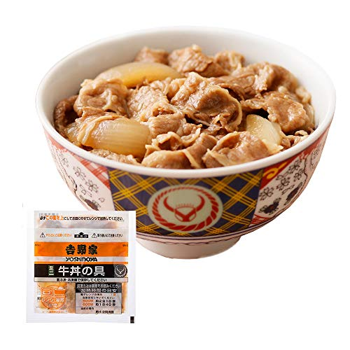吉野家 [ミニ牛丼の具 80g×3袋セット] 冷凍便 (レンジ・湯せん調理OK)