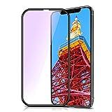 iPhoneX/iPhone XS 強化ガラスフィルム iPhoneX ガラスフィルム全面 iPhone XS 液晶保護フィルム アイフォンX 保護フィルム 業界最高硬度9H 5D全面 高透過率 防塵 耐働撃 指紋防止 極薄型 3D Touch対応 (ブルーライト)