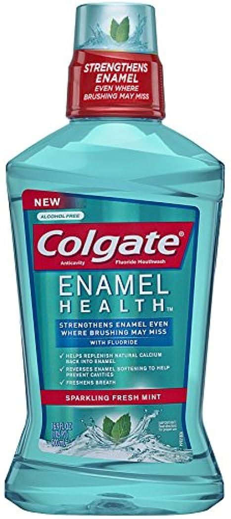 ヘア好ましい観客Colgate エナメル健康虫歯予防フッ素うがい薬、スパークリングフレッシュミント、16.9液量オンス
