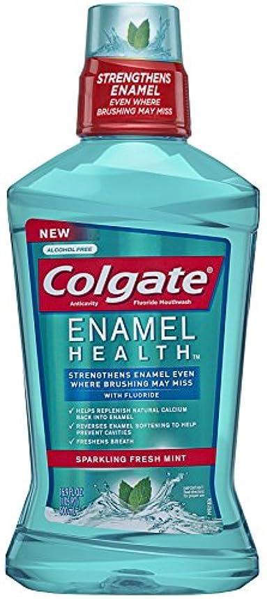 ハック愛するハーネスColgate エナメル健康虫歯予防フッ素うがい薬、スパークリングフレッシュミント、16.9液量オンス