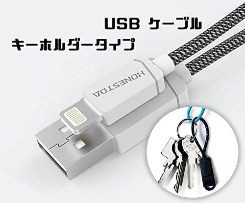 【Lifepower】 キーホルダー 型 USBケーブル コ...
