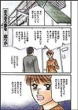 きらきら夢を(分冊版) 【第1話】 (ストーリーな女たち)