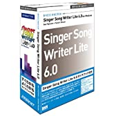 Singer Song Writer Lite 6.0 for Windows ガイドブック付き