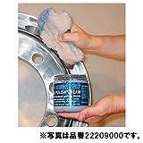 pa-man ブルー・マジック(メタルポリッシュクリーム) 1.98kg BM550L