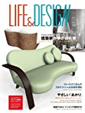 LIFE&DESIGN Vol.4 画像