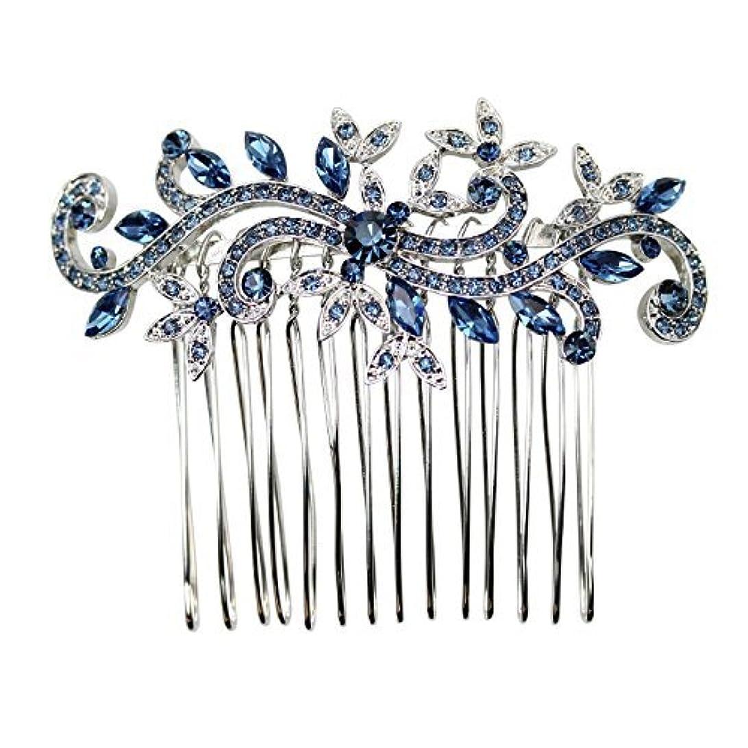 タイル記念アスレチックFaship Gorgeous Navy Blue Crystal Floral Hair Comb [並行輸入品]