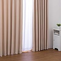 カーテン 【オーダーカーテン】形状記憶加工 3級遮光カーテン 無地 アイボリー 幅125cm×丈190cm 1枚入 999サイズ