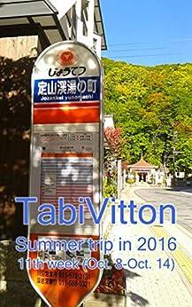 [神田 雅志]のTabiVitton, Summer trip in 2016, 11th week (English Edition)