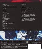 東方神起 LIVE TOUR ~Begin Again~ Special Edition in NISSAN STADIUM(Blu-ray Disc2枚組) 画像