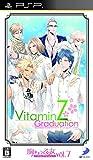 VitaminZ Graduation [胸キュン乙女コレクション Vol.7]