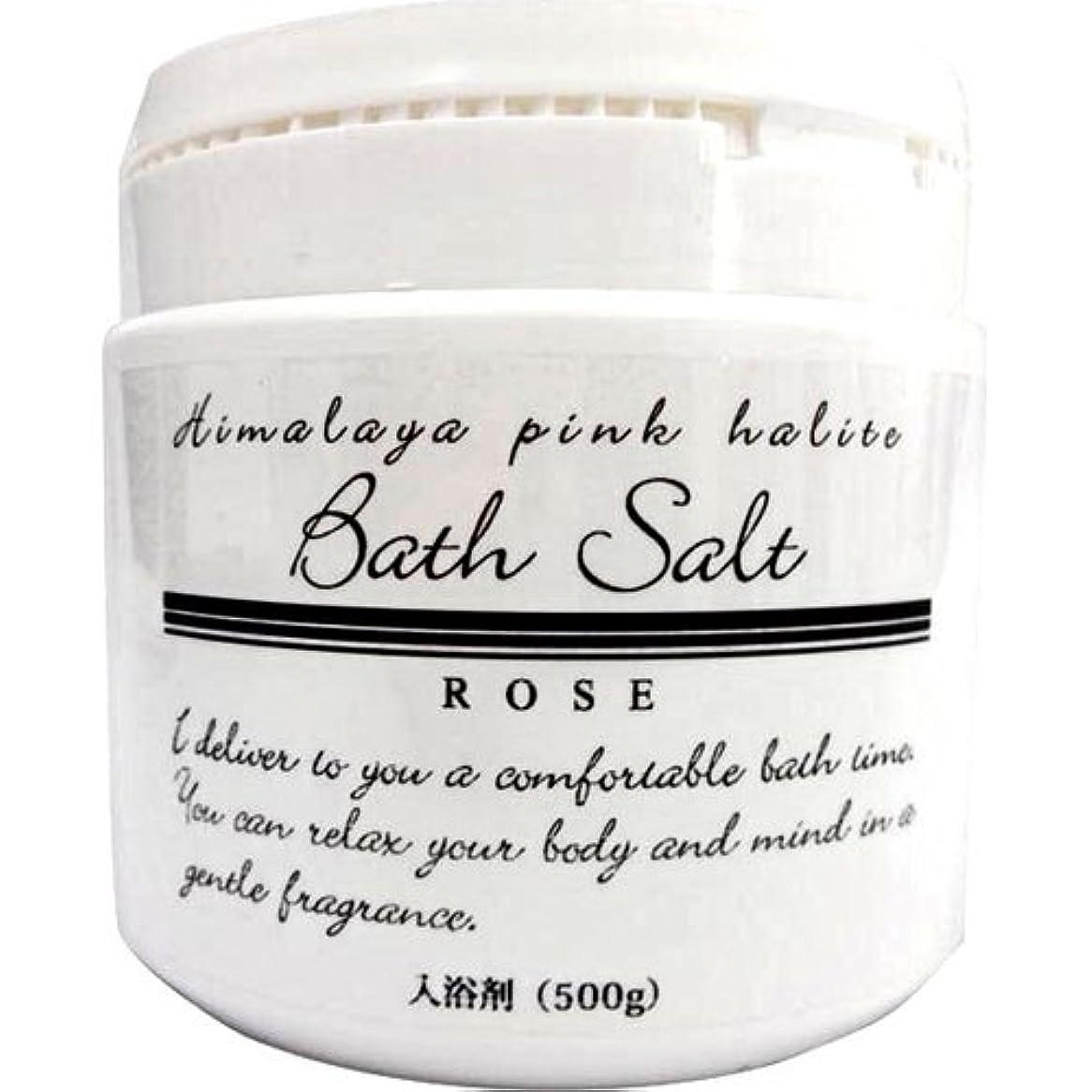ストロー数学的な宣教師ヒマラヤピンク岩塩入浴剤 薔薇の香り 500g
