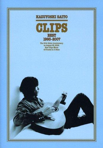 CLIPS BEST 1993~2007 [DVD]の詳細を見る