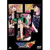 マクロスFB7 オレノウタヲキケ! [DVD]