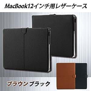 WEB限定!MacBook用12インチ レザーケース+Ctype 29W ACアダプター セット BW-MCC29AC12CS/BR