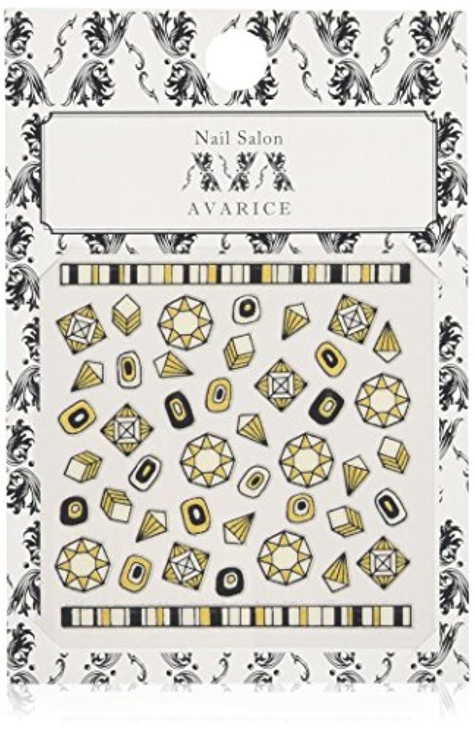 ワイヤー細分化するインフルエンザAVA Nai Sticker