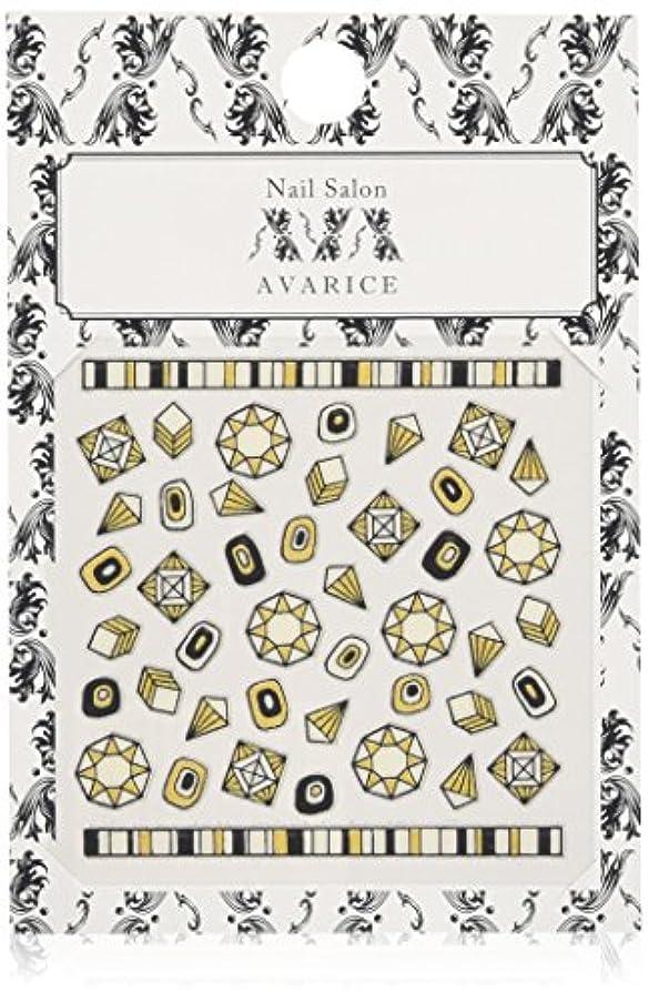 部分的塩辛いミニチュアAVA Nai Sticker